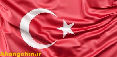 دانلود زنگ موبایل غمگین ترکی