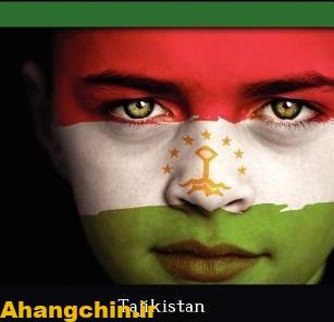 اهنگ تاجیکی