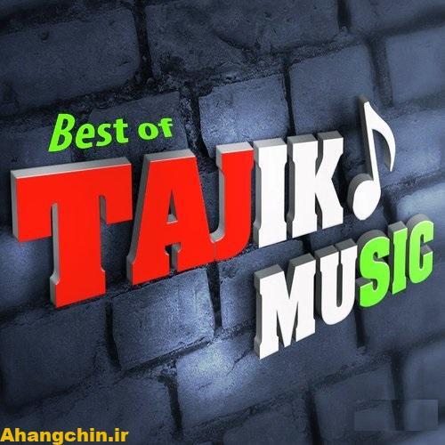 دانلود آهنگ تاجیکی