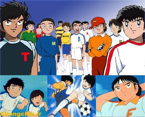 اهنگ فوتبالیستها