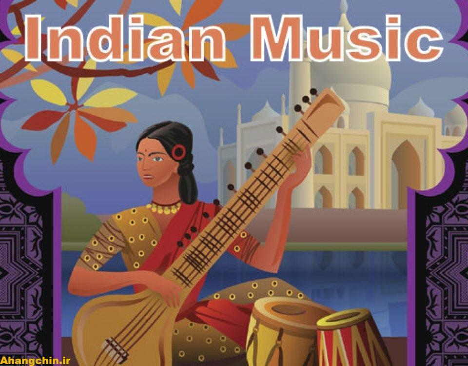 اهنگ هندی شاد