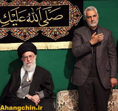 آهنگ شهادت سردار سلیمانی