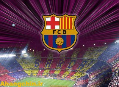 آهنگ بارسلونا