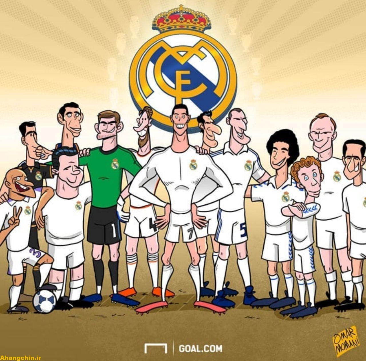 آهنگ رئال مادرید