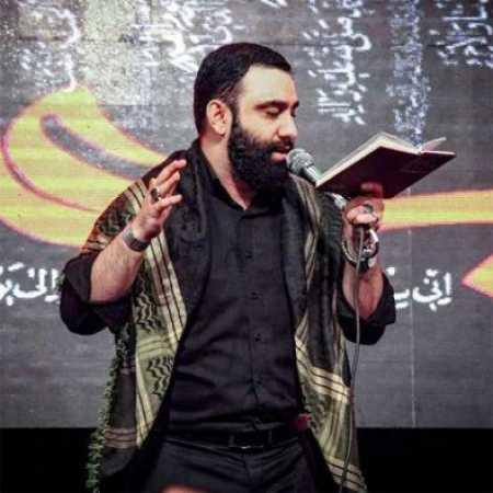 دانلود مداحی جواد مقدم قربون اسمت حسین چقدر دل میبره