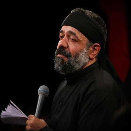 دانلود مداحی محمود کریمی بال و پرمو نگاه سوخته