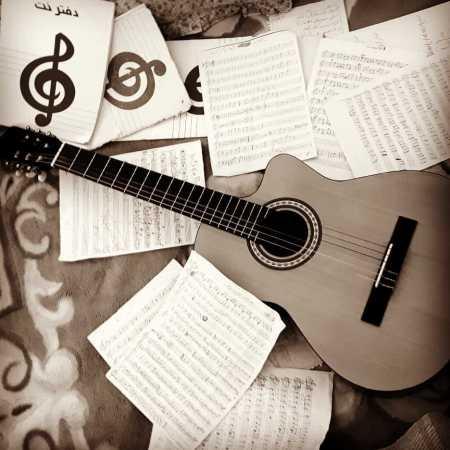 هی بریز واسم سر بره احساسم با گیتار