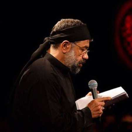 محمود کریمی احلی من العسل یا حسین یا حسین حسین